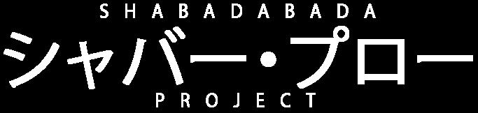 Shabadabada Project