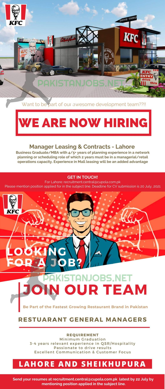 KFC Pakistan job opportunity