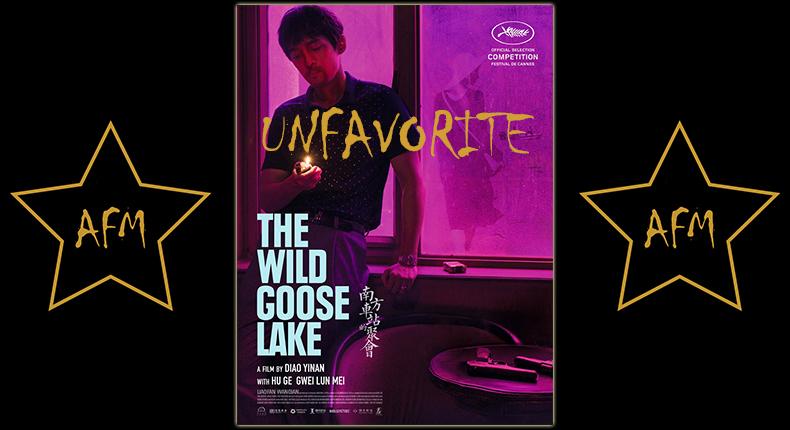 the-wild-goose-lake-nan-fang-che-zhan-de-ju-hui-le-lac-aux-oies-sauvages