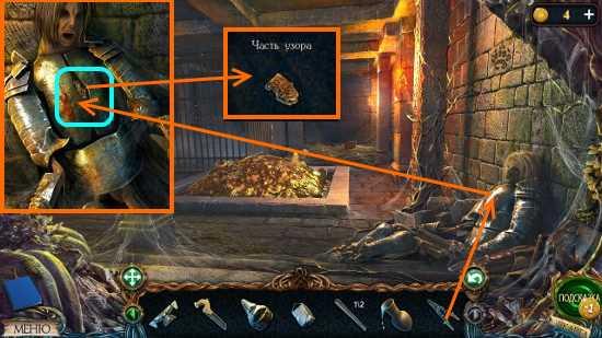 вытаскиваем часть узора у рыцаря в игре затерянные земли 3
