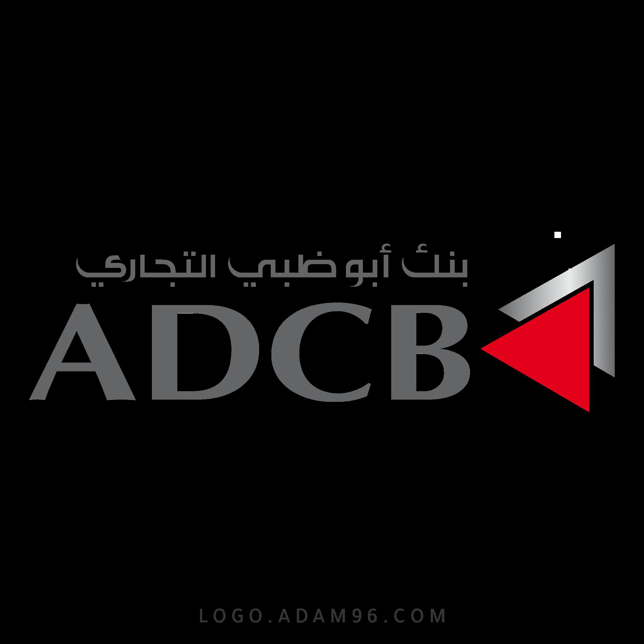 تحميل شعار بنك ابوظبي التجاري لوجو رسمي عالي الجودة PNG