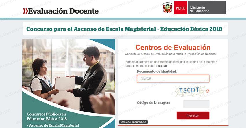 MINEDU: Local para el Examen de Ascenso de Escala Magisterial - Educación Básica (Prueba Única Nacional 15 Julio 2018) www.minedu.gob.pe