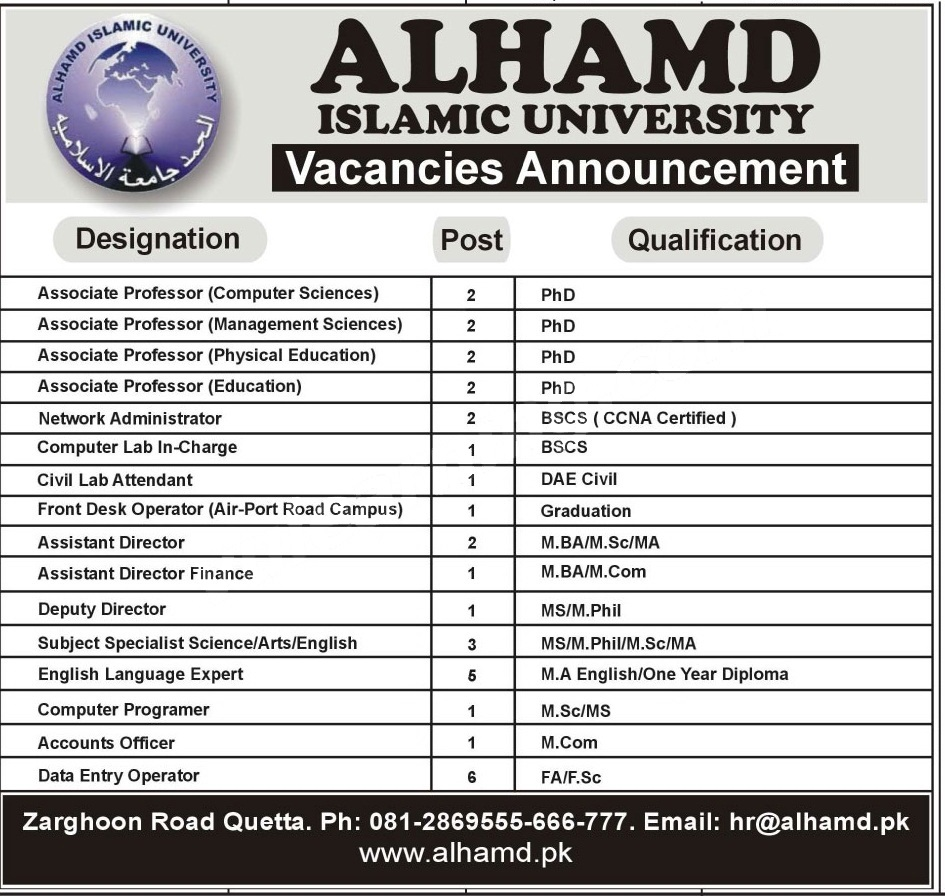 Al Hamd Islamic University Latest Jobs July 2018 - www.alhamd.pk