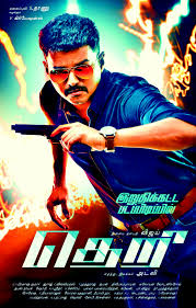 Theri Amy Jackson, Vijay, Samantha New Upcoming tamil movie poster, release date, budget