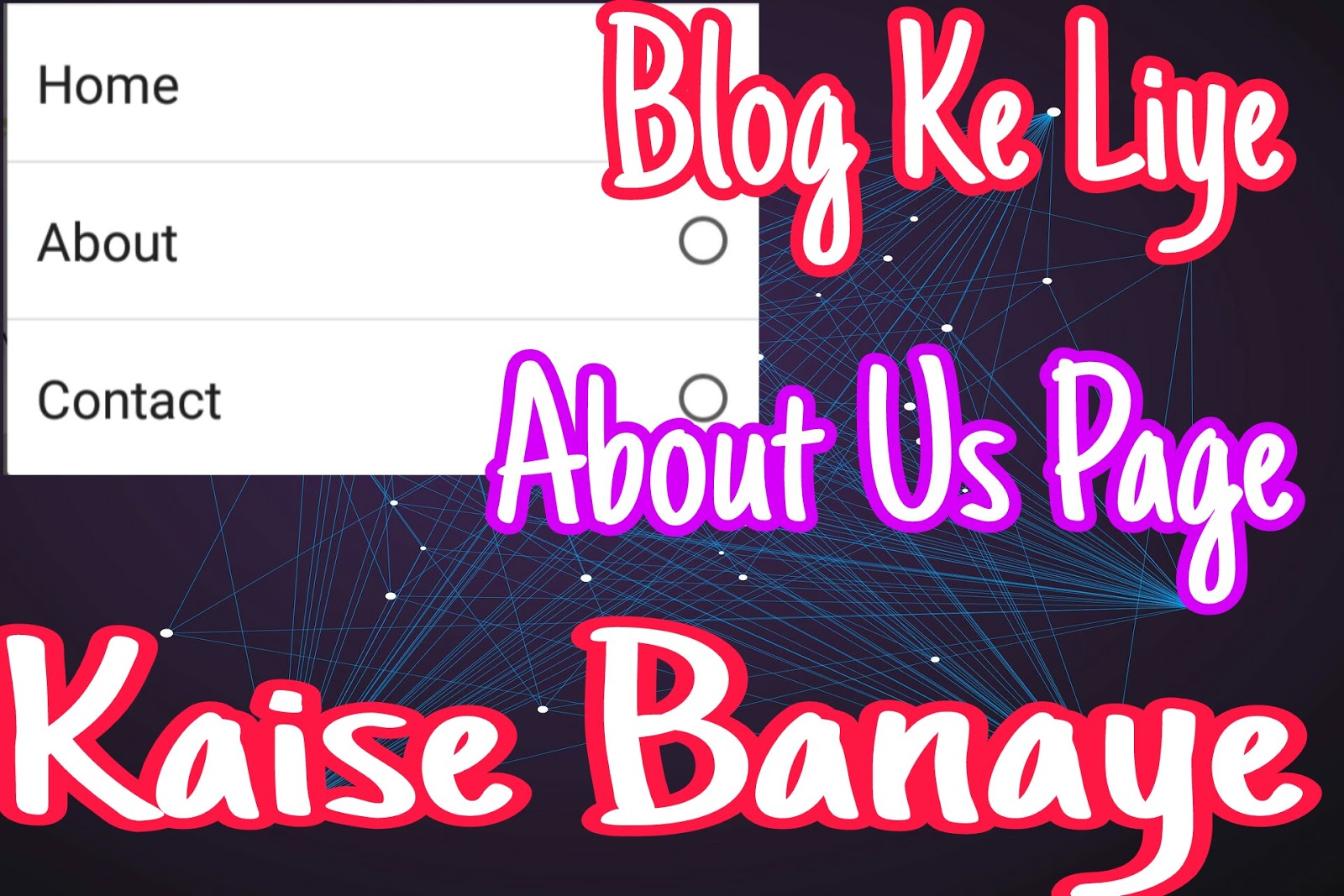 Blog Me About us page kaise banaye our publish kare