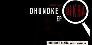Dhundke Dikh lyrics ,धुंडके दीख Lyrics