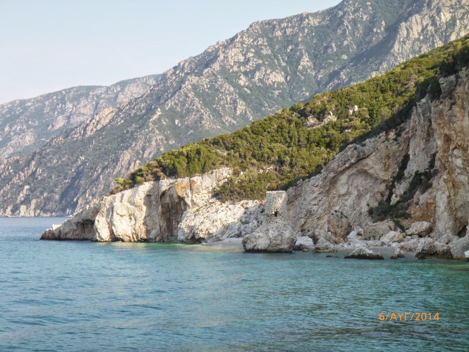 adade05bf3 Φωτογραφίες Άρωμα από Ελλάδα