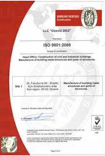 ISO 9001 - Сертифікація систем менеджменту якості