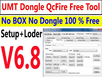 UMT QcFire Latest Crack V6.8 Free Download – UMT Dongle QcFire Setup With Loder V6.8Free Download – UMT Dongle QcFire Setup With Loder V6.8
