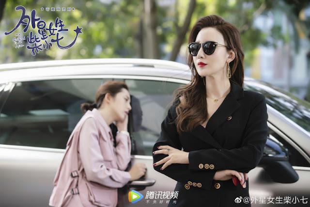 my girlfriend is an alien chinese web series Zhang Meng