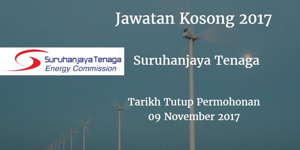 Jawatan Kosong ST 09 November 2017