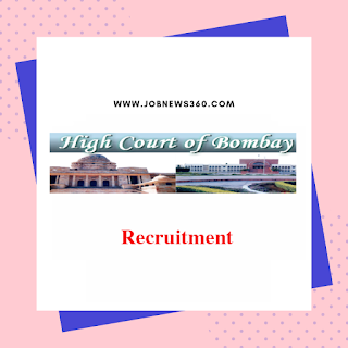 Bombay High Court Recruitment 2019 for Clerk, Peon (166 Vacancies)