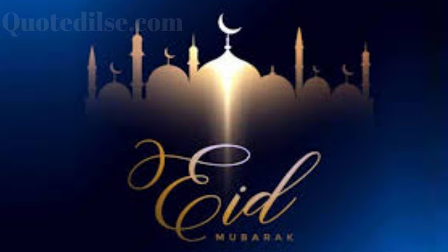 eid mubarak wishes eid ul fitr quotes