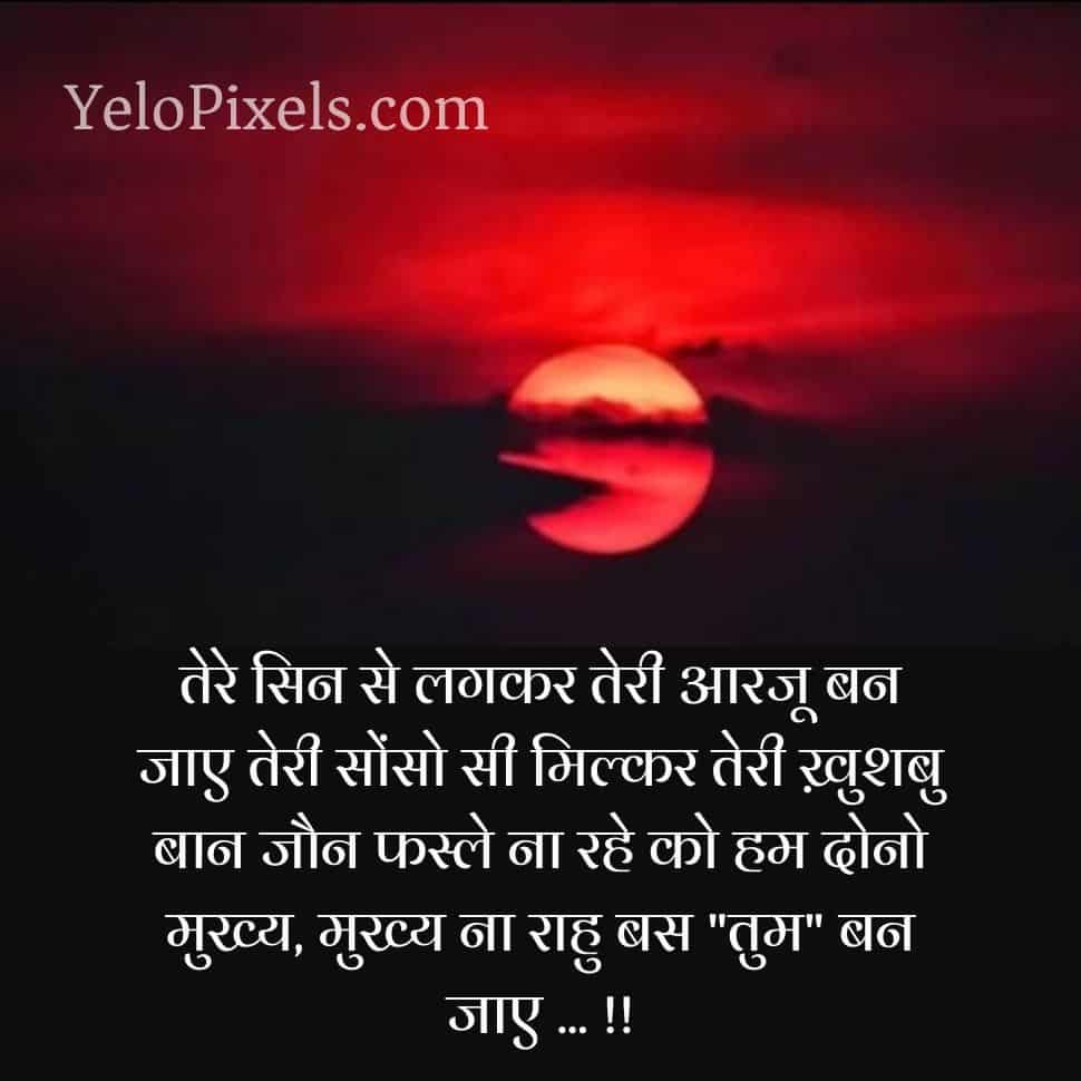best-good-morning-shayari-in-hindi-image