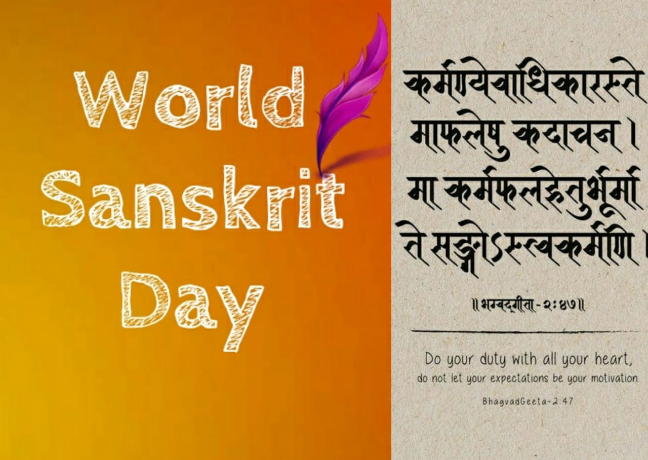 20 Best World Sanskrit Day Images Wishes Greetings 2020