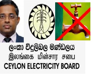 Island wide power failure experienced gossip lanka