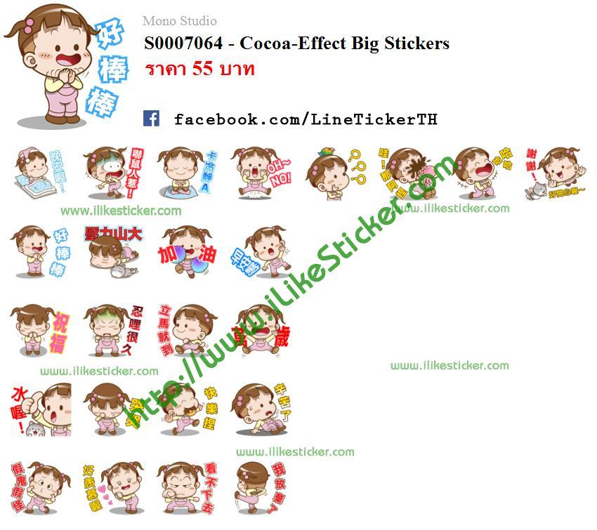Cocoa-Effect Big Stickers