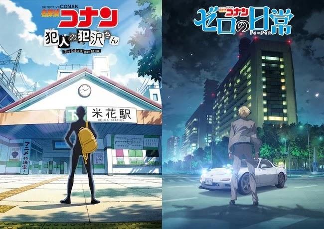 Anunciado anime para los spin-off de Detective Conan Hannin no Hanzawa-san y Zero no Tea Time.