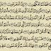 شرح وتفسير سورة الواقعة surah al waqiah (من الآية خمسة وستون إلى الآية ستة وتسعون )