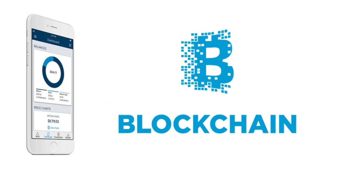 مميزات-محفظة-بلوك-شاين-Blockchain