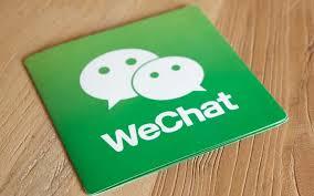 10 Sebab Anda Perlu Buat Duit Dengan WeChat