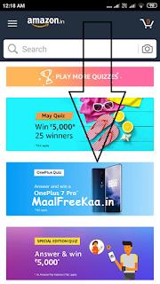 OnePlus Quiz Win OnePlus 7 Pro