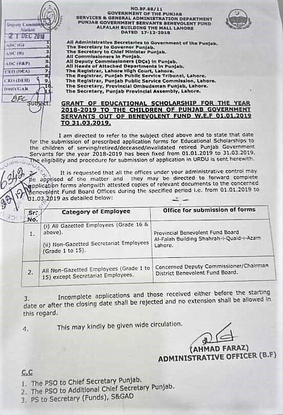 GRANT OF EDUCATIONAL SCHOLARSHIP TO THE CHILDREN OF PUNJAB GOVERNMENT EMPLOYEES FOR THE YEAR 2018-19