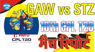 GUY vs SLZ Dream11 Prediction: Guyana vs Lucia Best Dream11 Team for 10th T20 Match