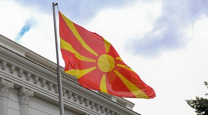 """Τα Σκόπια καταγγέλουν """"εκβιασμό"""" για τη """"μακεδονική γλώσσα"""""""