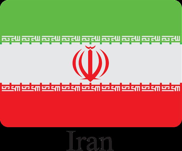 İran Bayrağı Vektörel