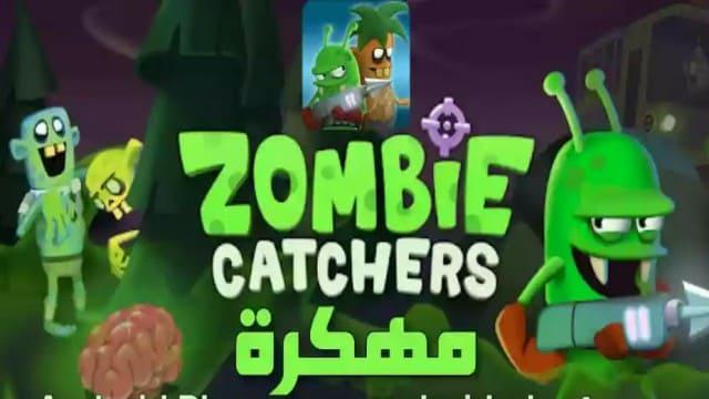 تحميل لعبة زومبي كاتشر zombie catchers مهكرة للاندرويد من ميديا فاير