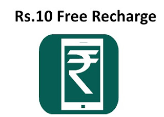 Free Recharge of Rs.10 instantly | Free Stuff, Contests, Deals, Giveaways,  Free Samples India