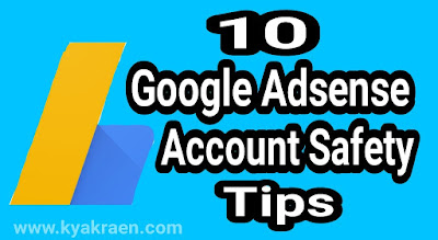 10 google adsense account safety tips in hindi.adsense account safe rakhne ke 10 best tarike hindi me