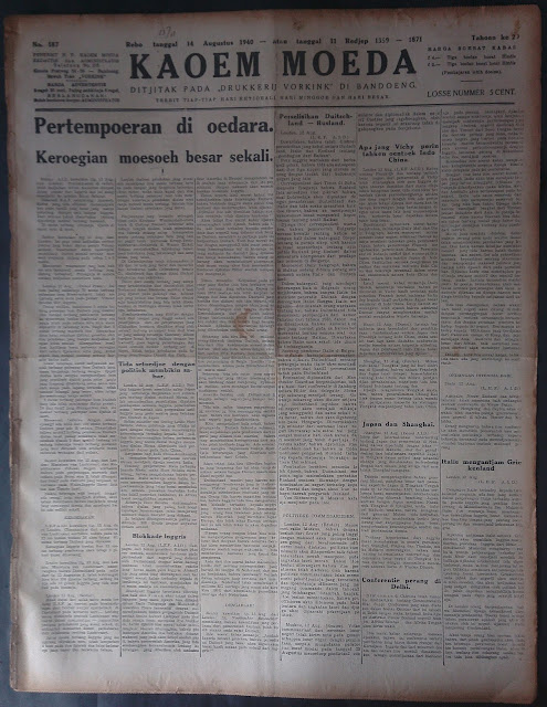 koran tua kaum muda