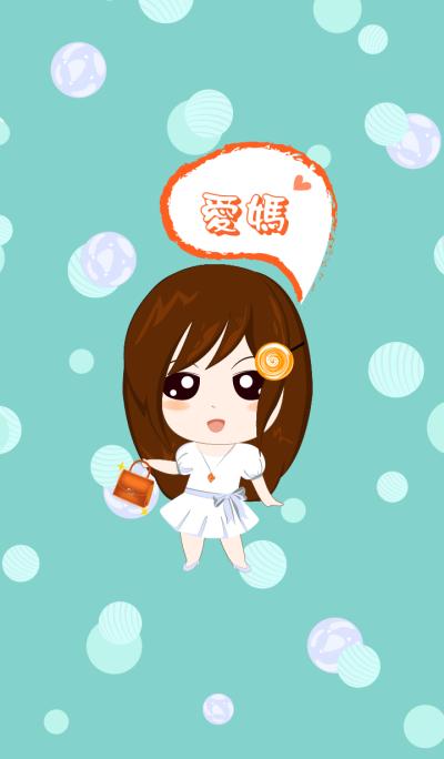 Ai ma - Elegant girl in white dress.