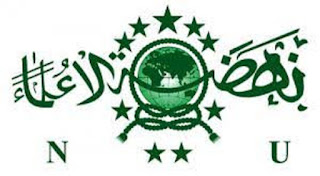 Arti Logo NU dan Ormas Islam Lainnya
