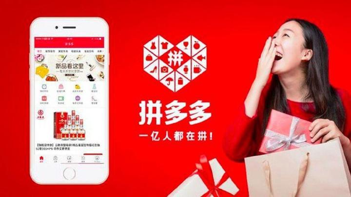 Pinduoduo e-commerce apps
