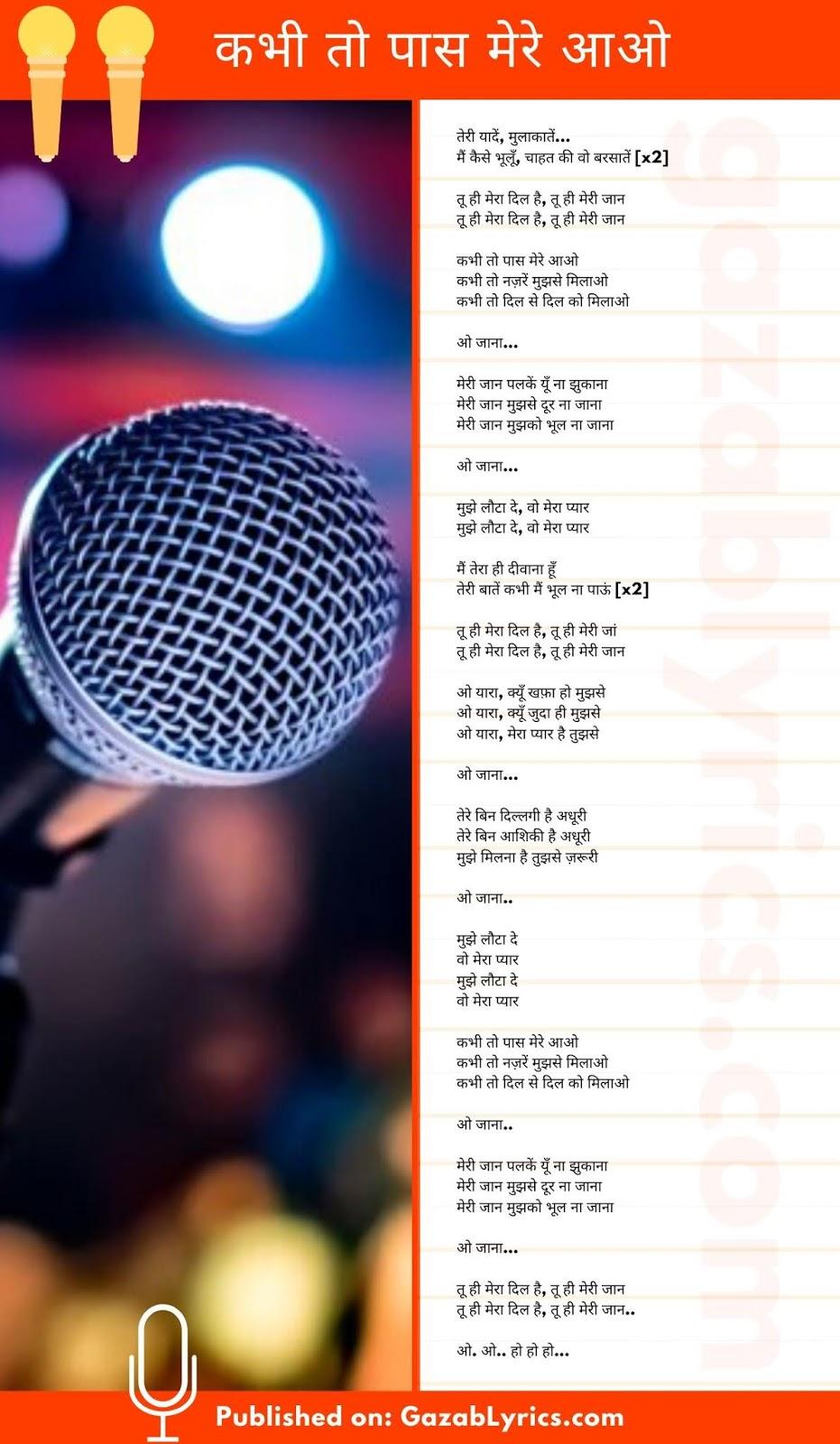 Kabhi Toh Paas Mere Aao song lyrics image