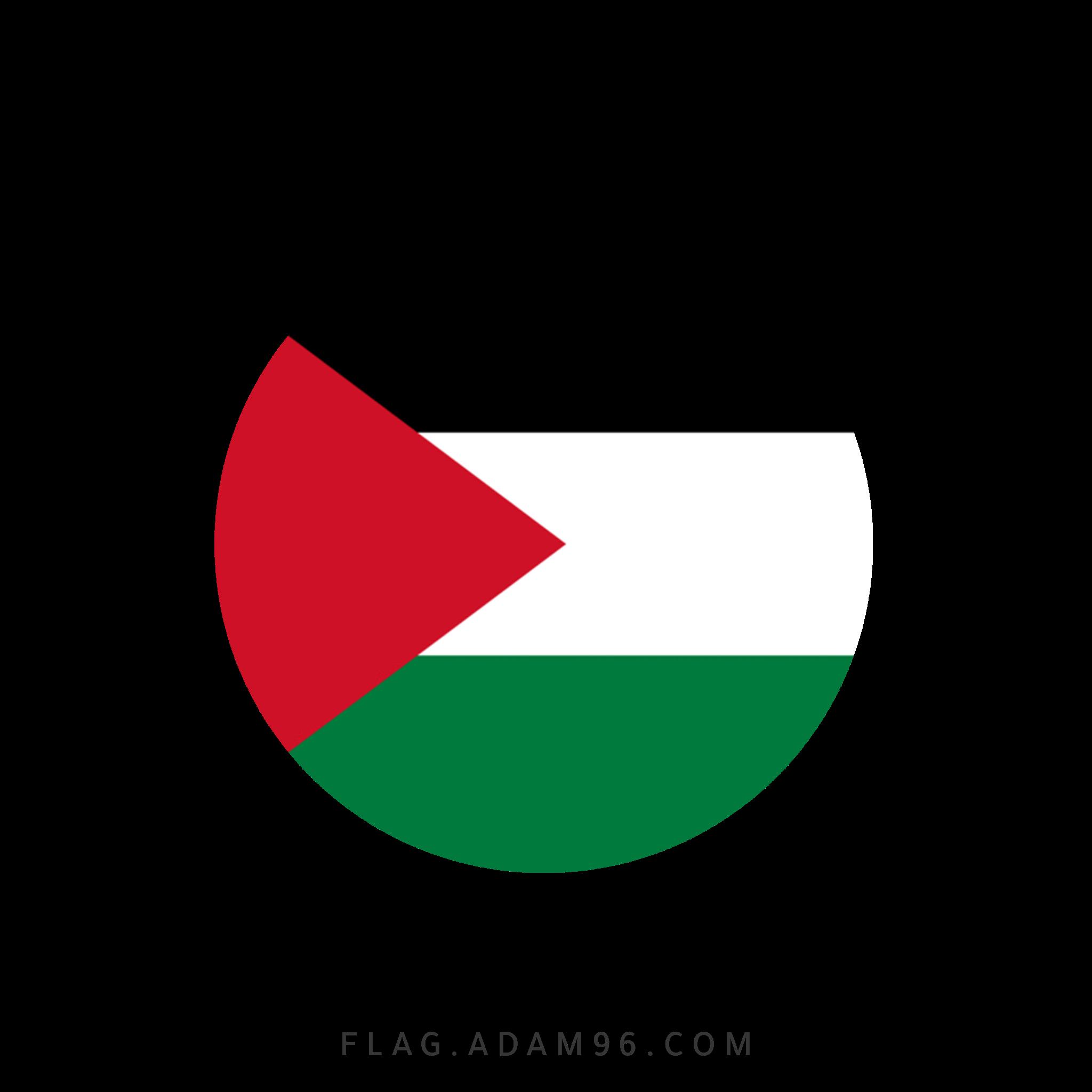 تحميل علم فلسطين بشكل دائري للتصميم خلفيات علم فلسطين للتصميم بصيغة PNG