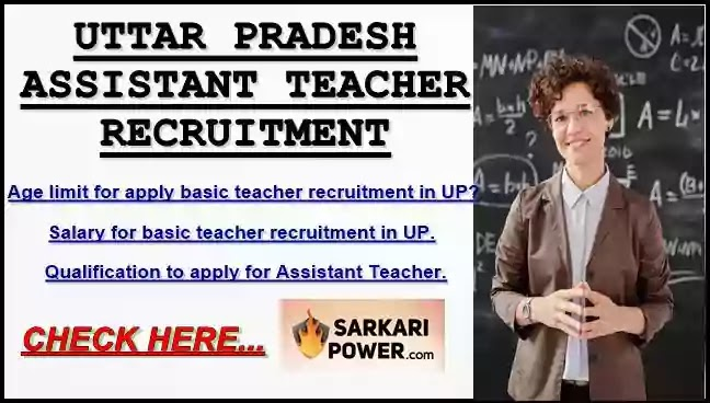 What is age limit for Apply 69000 basic teacher recruitment in UP?