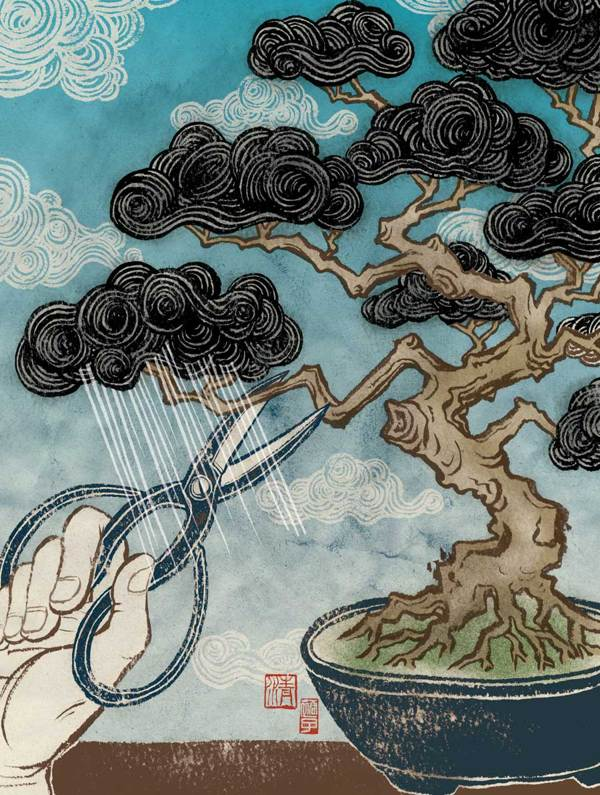 Yuko Shimizu. (getting a bit serious) and talking about environment