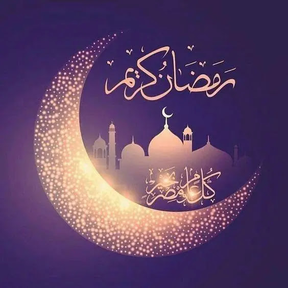 احتفالات رمضان في العالم الإسلامي .. عبادات وعادات