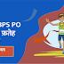 IBPS PO मेंस  रीजनिंग क्विज़ : 03 नवम्बर 2019