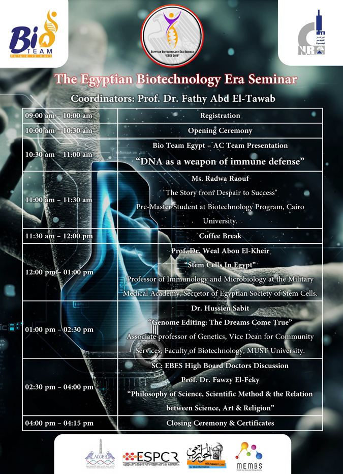 The Egyptian Biotechnology Era Seminar | EBES 2016 (Vol.1)