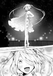 Sound of the Star Manga
