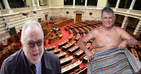 Σωκράτης Κόκκαλης! Αυτός είναι ο χρηματοδότης του Τράγκα, που αποφάσισε 72 ετών να παραστήσει τον αρχηγό κόμματος και να μας σώσει... από τους διεφθαρμένους!