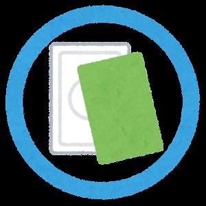 支払い方法のマーク(ICカード・OK)