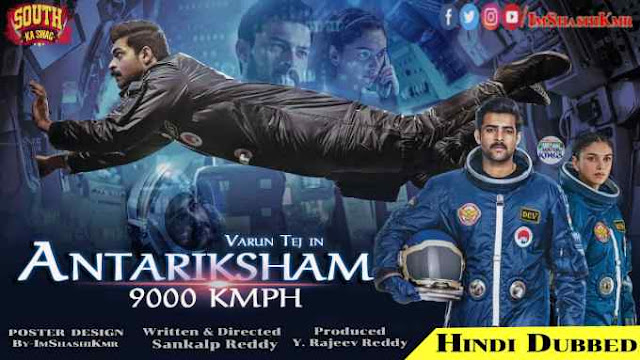 Antariksham9000KMPH  Hindi Dubbed Full Movie Download - Antariksham9000KMPH 2020 movie in Hindi Dubbed new movie watch movie online website Download