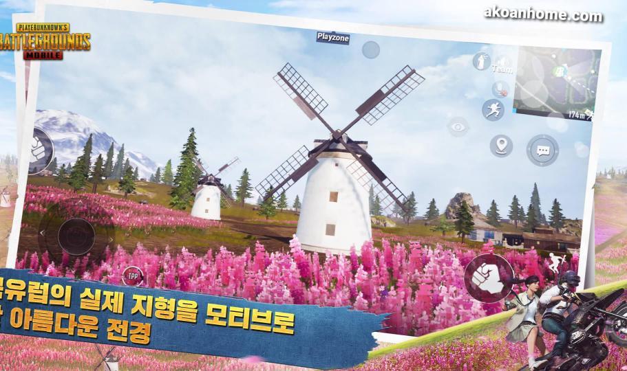 ببجي الكورية للايفون من خارج الاب ستور