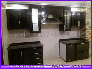 مطبخ المنيوم لبناني لون اسود , الأسود ملك الالوان